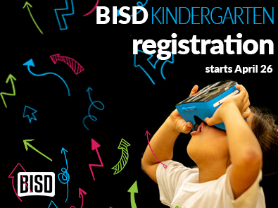 Kindergarten Registration 2021